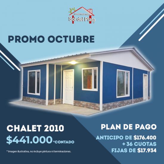 Promo Casa Propia - Octubre 2020
